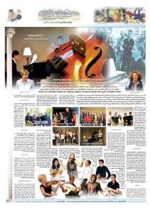 Al Quds Newspaper